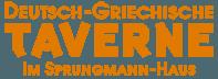 Logo-Sprungmann